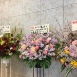 モーニング娘。飯窪春菜卒業コンサートの日程が決定!場所は日本武道館!